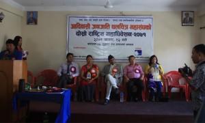 chalchitra_mahasang