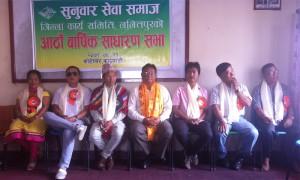 sws_lalitpur